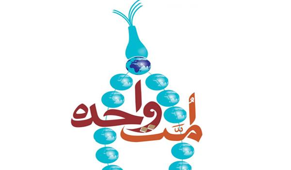 وحدت اسلامی