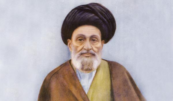سید ابوالقاسم کاشانی
