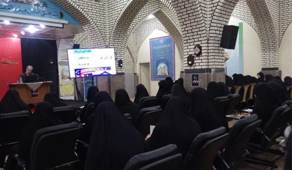 راهبرد مقابله آمریکا با ایران