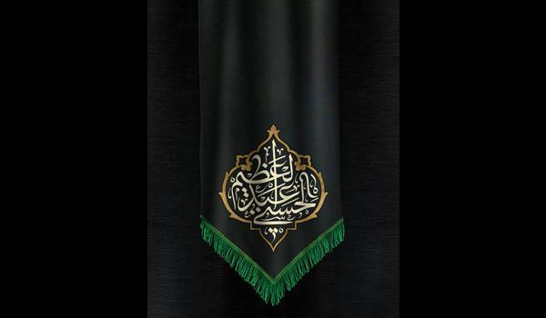 وفات حضرت عبدالعظیم ع