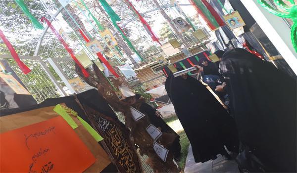 مراسم افتتاحیه حوزه علمیه حضرت عبدالعظیم ع- خواهران