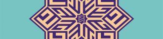 برگزیدگان استانی نهمین جشنواره مردمی عمار