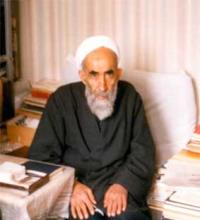 آیت الله جوادآقا تهرانی