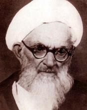 آیت الله شیخ محمد کوهستانی