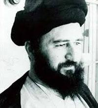 سید مصطفی خمینی