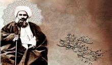 شیخ فضل الله نوری