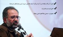 دکتر سید افقهی
