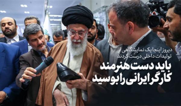 باید دست هنرمند کارگر ایرانی را بوسید