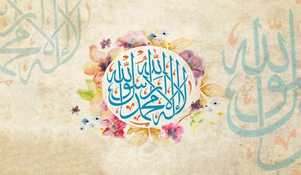 دین حضرت محمد ص قبل از بعثت