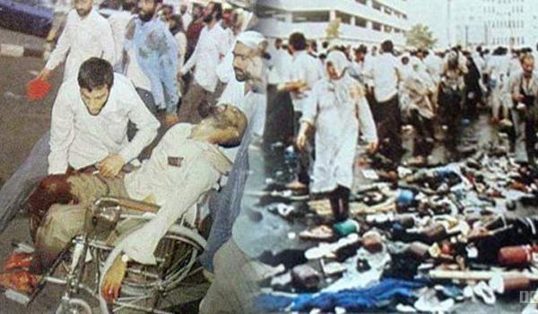جنایت آل سعود در 6 ذی الحجه 1366 شمسی