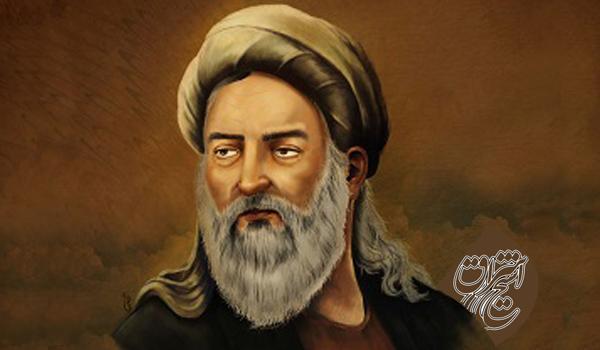 شیخ اشراق