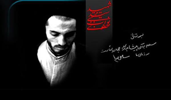 شهادت شهید نواب صفوی-طهماسبی- برادران واحدی و ذوالفقار از  فدائیان اسلام 1334
