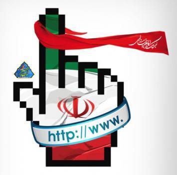دانشنامه انقلاب اسلامی