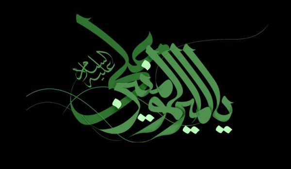 مناقب حضرت علی ع از زبان اهل تسنن