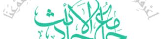 پایگاه جامع الاحادیث نور