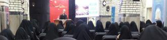تحولات غرب آسیا: بررسی اوضاع منطقه ای سوریه