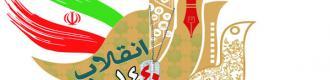 سومین جشنواره جنات